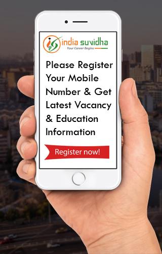 घर बैठे अपने मोबाइल पर सरकारी भर्तियों की जानकारी,परीक्षा दिनांक,प्रवेश -पत्र, आंसर की,परीक्षा परिणाम,फाइनल कटऑफ  आदि की जानकारी अपने मोबाइल नंबर रजिस्टर करने के लिए क्लिक करें