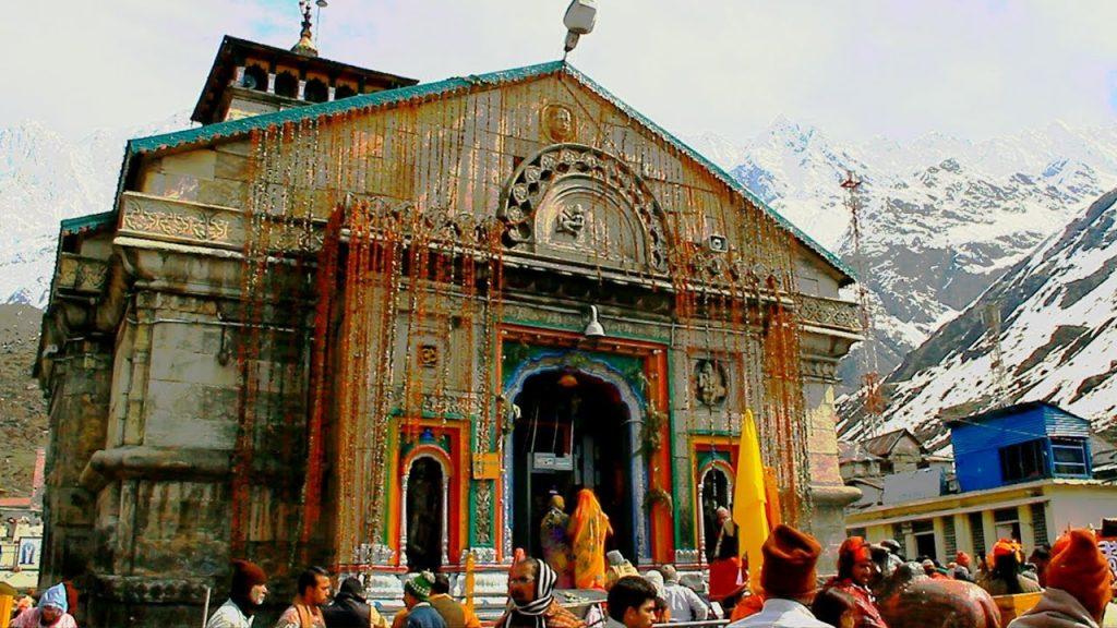 kedarnath (केदारनाथ , उत्तराखंड )