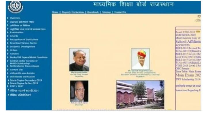 राजस्थान बोर्ड 10वीं, 12वीं, 5वीं और 8वीं परीक्षाओं से जुड़ी ये खबरें