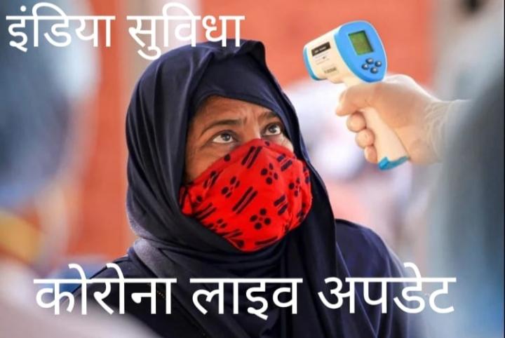 इस महीने खत्म हुआ लॉकडाउन तो जुलाई तक भारत में चरम पर होगा कोरोना