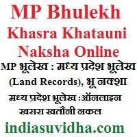 mp-bhulekh-khasra-khatauni-naksha-online
