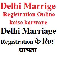 Delhi Marrige Registration Online kaise karwaye