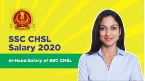 ssc_chsl_vacancy_2021